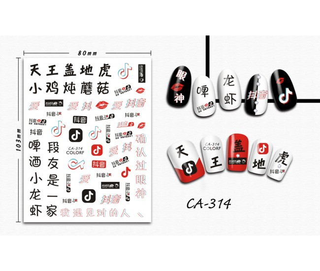 3D Nail Stickers | Trend stickers| CA-314