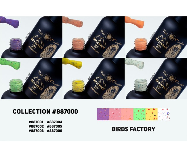 SPHYNX Lac Gel Polish Collection - Birds Factory 60ml
