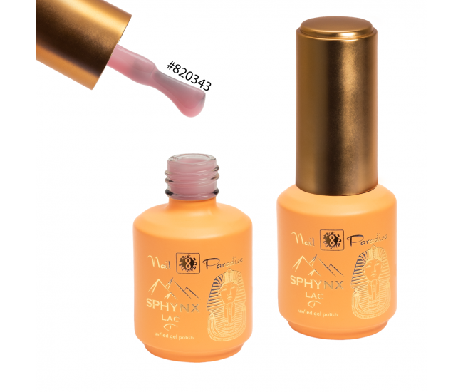 Rubber Base Coat Camouflage Line - Intimate Pink 15ml