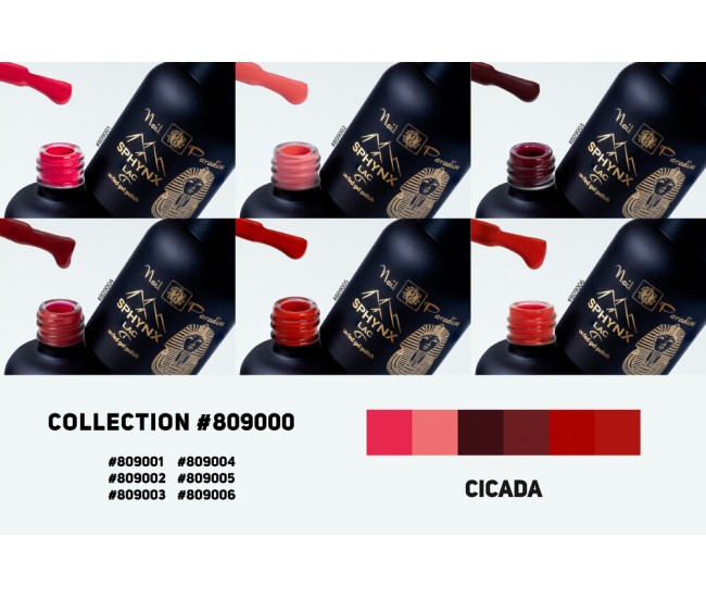 Gel Polish Collection - Cicada 60ml