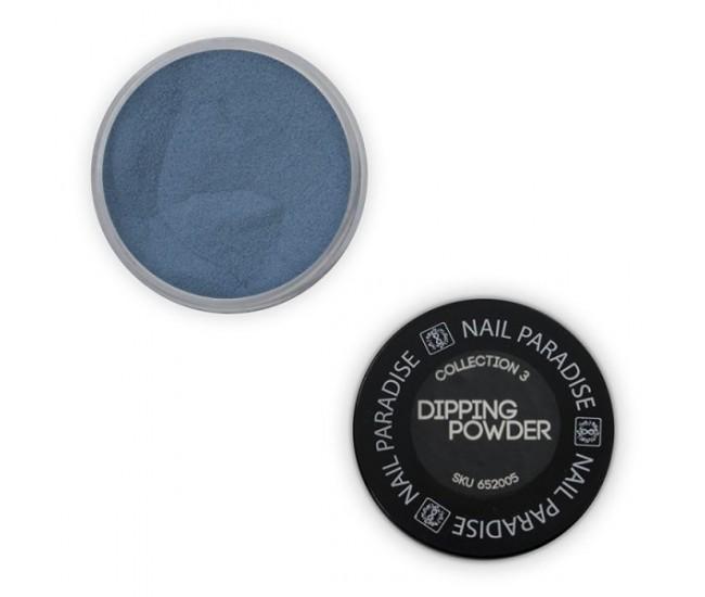 Dipping Powder 652005 - 30g. - Nail & Eyelash Paradise