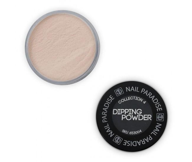 Dipping Powder 653004 - 30g. - Nail & Eyelash Paradise