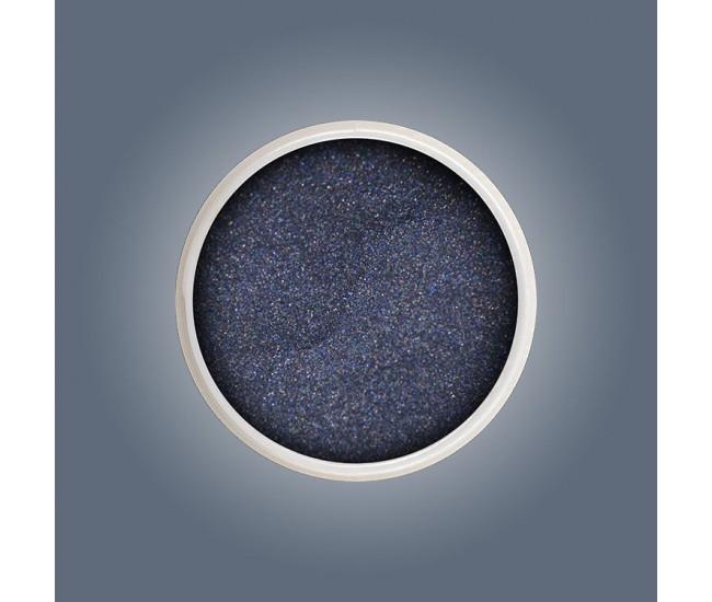 SILVER RAIN Glitter - Allure - Nail & Eyelash Paradise