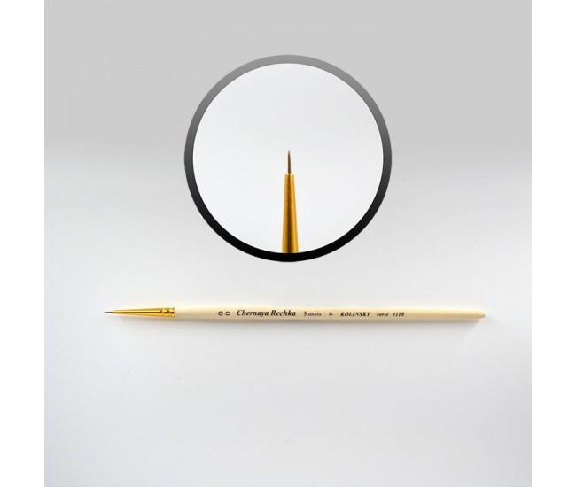 Nail Art 00 Brush - Nail & Eyelash Paradise