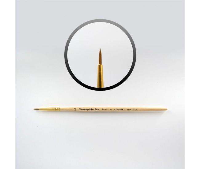 Nail Art 1,5 Brush - Nail & Eyelash Paradise