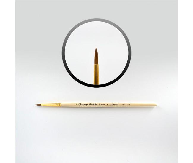 Chernaya Rechka Nail Art 2 Brush